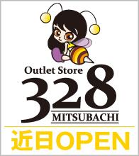 韓国商品・美容グッズの通販サイト